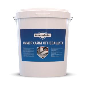 fire retardant certificate template - ammerheim metal paints ammerheim